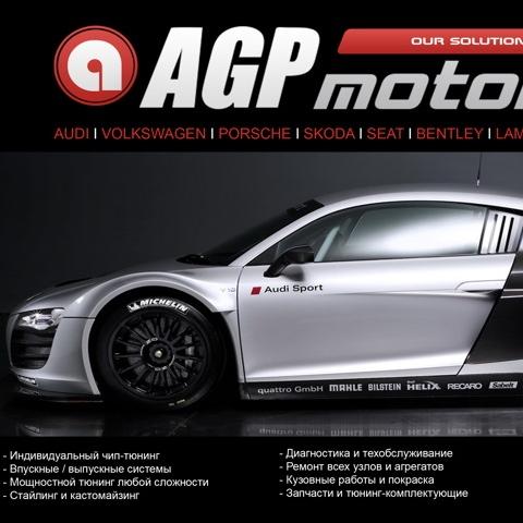 Интересная вещь для Биг-турбо проектов от AGP motorsport